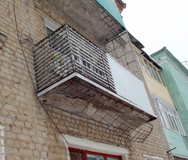 Как определить аварийное состояние балкона